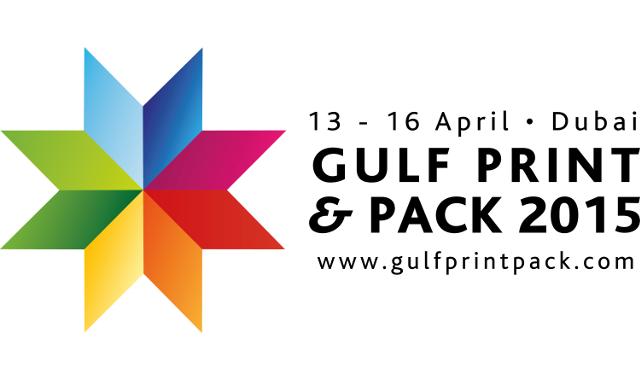 Gulf Print & Pack 2015 Logo