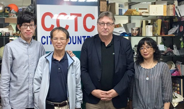 City-Country Trading Co LTD Team