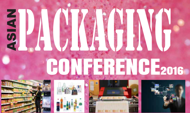 Asia Packaging Conference 2016 Logo