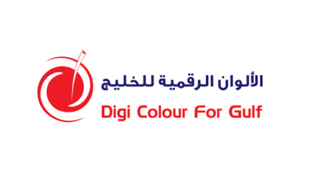 Digi Color for Gulf Logo
