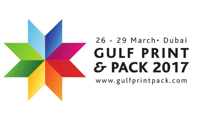 Gulf Print & Pack 2017 Logo